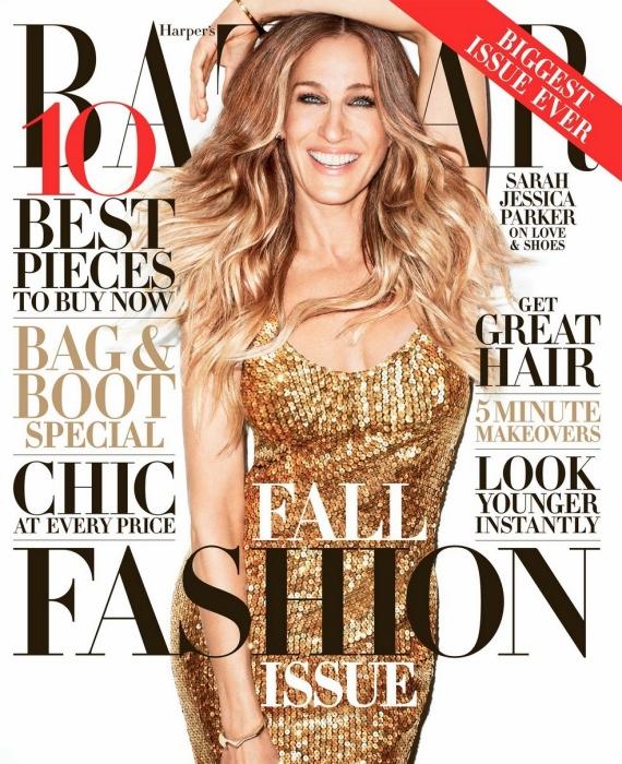 sarah-jessica-parker-harpers-bazaar-september-2013-magazine