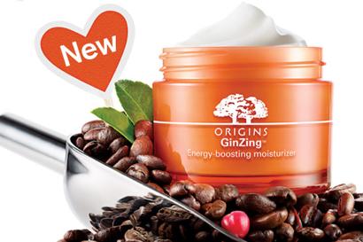 origins-ginzing-moisturizer